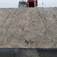 Granite-Beige-Mororo-1024x1024-200x200