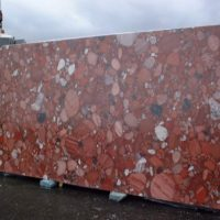 Granite-rossomarinace1-1024x1024-200x200