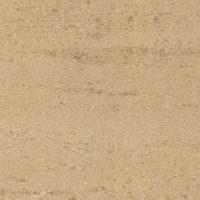 MOCA-CREAM-Limestone-1024x1024-200x200